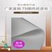 鼎亞工業濾布750B濾布丙綸長絲耐酸堿板框壓濾機過濾機污泥