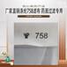 廠家直銷滌綸758工業濾布過濾材料藥液過濾壓濾機離心機食用油