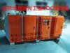 北京华夏紫光工业废气治理专家光氧催化净化器