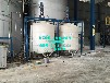 MC-6000升聚乙烯塑料搅拌桶化工加药箱硫酸储罐可配电机