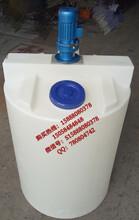 1000升聚乙烯塑料加药箱化工搅拌桶硫酸储罐熔盐箱可配电机图片