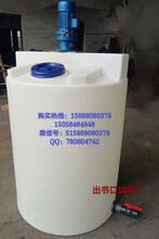 MC-1000升耐酸碱塑料加药箱化工计量罐熔盐箱计量罐可配电机