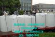 港恒1500LPE塑料加药箱化工搅拌桶立式水桶可配电机