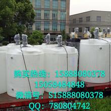 港恒防腐蚀塑料加药箱250LPE塑料搅拌桶化工储罐可配电机