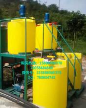 食品级塑料加药箱500升耐酸碱搅拌桶立式储罐熔盐箱可配电机