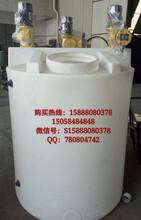 港恒滚塑3000LPE塑料加药箱化工搅拌桶硫酸储罐计量桶可配电机