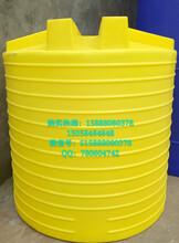 圆柱形塑料加药箱8000升聚乙烯塑料搅拌桶立式储罐可配电机