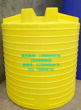 全国销售塑料加药箱加药箱价格4立方搅拌多少价格耐酸碱防腐蚀搅拌罐