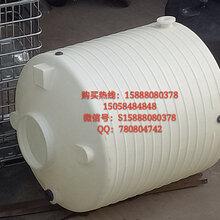 锥底水箱5000L尖底水塔5吨塑料水塔耐酸碱双氧水储罐