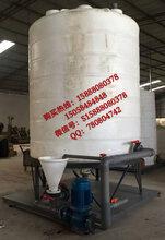 水处理水箱化工锥底水箱5吨尖底塑料桶沉淀罐过滤桶