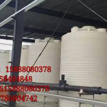 减水剂储存罐10立方容积塑料桶10吨酸碱储罐PE塑料桶图片