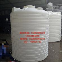 10t盐酸储罐甲醇储罐化工容器10立方耐酸碱储罐盐酸储罐10000L塑料水箱图片