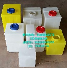 40L方形汽车房车塑料水箱方形加药箱耐酸碱肥料塑料搅拌罐PE塑料水箱