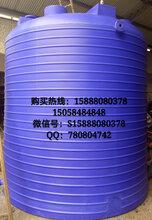 塑料PE储罐化工容器PE塑料储罐盐酸储罐化工储罐10T耐腐储罐10吨图片