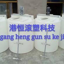 2000升耐酸碱塑料加药箱化工搅拌桶硫酸储罐可配电机