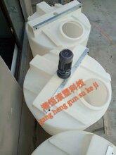 1500L塑胶搅拌桶洗洁精搅拌桶一点五吨减水剂搅拌桶1500升洗衣液加药箱