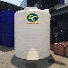 8吨塑料水箱塑料储罐8000L次氯酸钠储罐8吨化工原料储罐