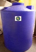 3立方塑料水箱家庭供水储罐水箱3吨化工耐酸碱储罐3000L化工水箱
