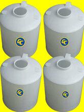 2立方塑料水箱甲醇储罐2吨塑料桶盐酸储罐2000L减水剂储罐