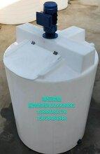 1000L塑胶搅拌桶洗洁精搅拌桶减水剂搅拌桶1吨洗衣液加药箱