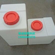 廠家批發大小塑料水箱方形加藥箱原料加藥箱60L攪拌桶