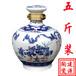 内蒙古陶瓷酒瓶批发定制.1斤-10斤装陶瓷白酒瓶厂家