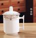 年底銀行福利禮品陶瓷茶杯定制、保溫杯批發、定做陶瓷茶杯廠家