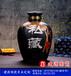 廣西白酒瓷器酒壇批發廠家十斤20斤陶瓷酒壇定做