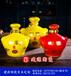 密封白酒壇子陶瓷5斤裝批發10斤裝原漿家用酒具定制酒瓶廠家