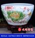 荷花養魚陶瓷大水缸、景德鎮陶瓷缸廠家價格、別定制溫泉洗浴中心泡澡缸