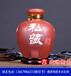 陶瓷密封泡酒坛批发、10斤50斤100斤装红色原浆酒坛、青花储酒酒坛价格