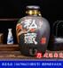 仿古家用儲酒罐批發、5斤到50斤雕刻原漿陶瓷酒壇、景德鎮訂做壇子廠家