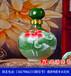 储?#30772;?#23376;批发、1斤3斤陶瓷?#30772;?#20215;格、辽宁省白?#30772;?#37202;坛厂家直销定制