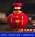 定做白酒瓶酒罐厂家3斤5斤装陶瓷酒瓶酒坛批发