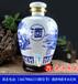 景德鎮瓷器酒壇子定制、三十斤青花陶瓷山水酒壇、50斤酒壇廠家直銷