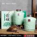 找景德鎮生產的陶瓷酒瓶廠家、陶瓷酒瓶酒壇出售、高溫瓷器酒瓶設計定制
