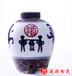 景德鎮生產陶瓷酒瓶酒壇、20斤雕刻馬車人物酒壇、加工定做酒壇子
