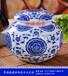大量定做茶葉罐景德鎮陶瓷罐子生產定制廠家