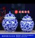 定做青花贴花陶瓷罐子、大号储物密封罐子、景德镇罐子生产厂家