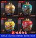 河南酒廠定做陶瓷酒壇酒瓶、10斤50斤100斤裝粉彩花鳥釀酒壇