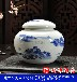 保健品密封陶瓷罐、膏方陶瓷罐定做、儲物罐子廠家