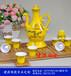 建源陶瓷廠家直銷自動倒酒陶瓷酒具、年終禮品訂制酒具