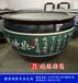 濟寧批發院子擺設大缸廠家、直徑90cm1米陶瓷大缸