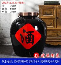 储存红酒黄酒白酒专用泡酒坛、厂家供应50斤100斤陶瓷酒坛酒缸