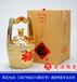 1斤裝禮盒酒瓶批發、鑒賞級陶瓷酒瓶圖片、定制白酒瓶酒罐廠