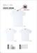 儿童圆领纯棉广告衫童短袖定制文化衫印字六一幼儿园T恤班服批发