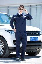 郑州二七区工作服定做广告马甲广告衫工装印字印logo图片
