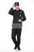 河南保安制服專業訂做鄭州高檔保安服河南喬森服飾