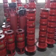 供应亳州天海潜水泵配件解州井用潜水泵200QJ20-104-11KW图片