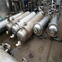 石墨冷凝器搪瓷冷凝器